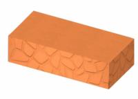 Caramida plina, Brikston, CP 240 x 115 x 60 mm