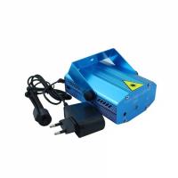 ER- D. Laser 8 jocuri